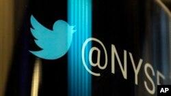 No todo está mal para Twitter, las ganancias de la compañía en el tercer trimestre de 2016 superaron las expectativas de Wall Street.