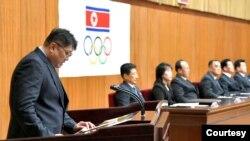 Ảnh Uỷ ban Olympic của Triều Tiên tại một cuộc họp năm 2019.