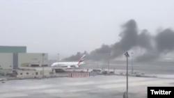 Sin embargo horas después el aeropuerto de Argel aseguró que el avión había aterrizado en la capital de Argelia.