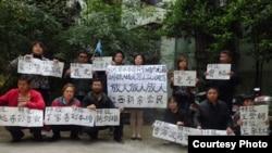 劉萍(站立者左一)等新余市公民舉牌聲援被捕北京活動人士。 (圖片來源:weiquanwang)