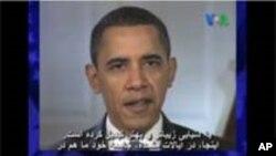 美國總統奧巴馬在一次錄像中對伊朗發表談話