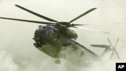 نیٹو ہیلی کاپٹر کو حادثہ، 9 فوجی ہلاک