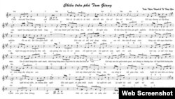 Bài thơ Chiều trên Phá Tam Giang cỉa Tô Thùy Yên được nhạc sĩ Trần Thiện Thanh phổ nhạc
