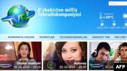 """Teleradiokompaniya rahbariyati ishdan olinishi kerak, deydi """"Davr"""" sharhlovchisi Saodat Omonova"""
