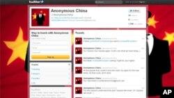 """國際黑客組織""""匿名""""的推特賬號截屏"""