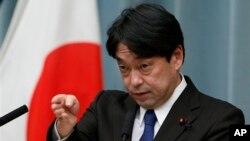Bộ trưởng Quốc phòng Nhật Bản Itsunori Onodera đề cập tới điều mà chính phủ ở Tokyo xem là những mối đe dọa an ninh mà Trung Quốc gây ra mỗi lúc một nhiều.