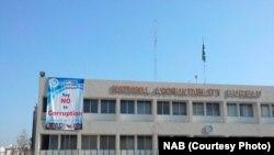 NAB Islamabad