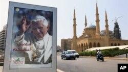 14일 교황 베네딕토 16세 방문을 앞두고, 레바논 베이루트에 걸린 교황의 초상화.