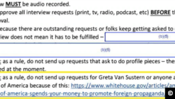 CDC მითითება მედიასთან დაკავშირებით (ეკრანის ფოტო)