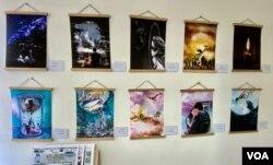 贤学思政在旺角设立的社区空间,第一个展览是十幅取材自10首广东歌的画作 (美国之音/汤惠芸)