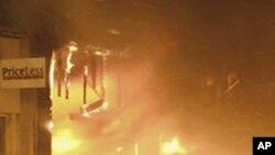 폭동으로 불타는 런던시가