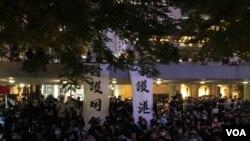 """香港医护界星期六集会呼吁当局要""""尊重人权 克制警权"""""""