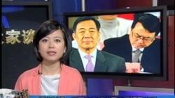 纽约时报:薄熙来窃听中国高层领导电话