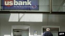 Спасение банков США обошлось в меньшую сумму, чем ожидалось