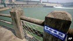 位于湖北省的三峡大坝(资料照)