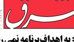 بحث تحريم نفت ايران دوباره بالا گرفت