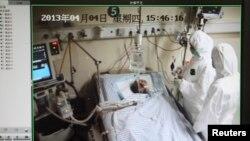 Penderita flu burung jenis H7N9 dirawat di rumah sakit kota Hangzhou, provinsi Zhejiang, China (foto: dok).