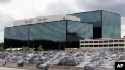 Cơ quan An ninh Quốc gia ở Fort Meade, bang Meade, tiểu bang Maryland, Hoa Kỳ