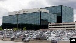 Штаб-квартира АНБ (NSA) в Форт-Мид в американском штате Мериленд. 6 июня 2013 г.