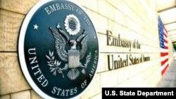 El Departamento de Estado ha propuesto pedir a los solicitantes de visa para inmigrante y no inmigrante las identidades usadas en redes sociales en los últimos cinco años.