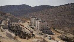 اسراييل بنای ۳۳۶ واحد مسکونی را در کرانه باختری رود اردن به مزايده گذاشت