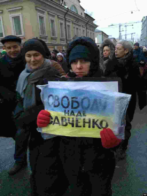 Многие участники марша скандировали «Свободу Надежде Савченко»