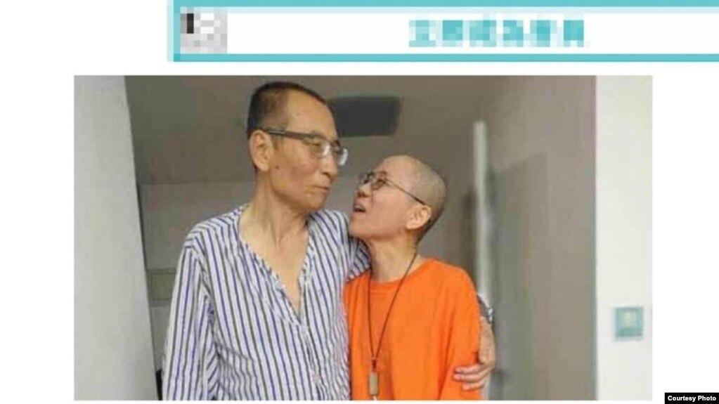刘晓波与妻子刘霞