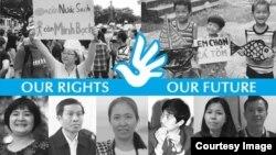 Poster của tổ chức VOICE để khởi động chiến dịch Vận động nhân quyền UPR năm 2017 tại châu Âu.