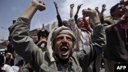 Yemen'de Ölenlerin Cenazesine Onbinlerce Kişi Katıldı