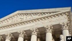 Edíficio do Supremo Tribunal