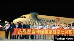 지난 18일 중국 리장 공항에서 열린 '아시아나 인천-리장 노선 전세기 취항식'. (자료사진)