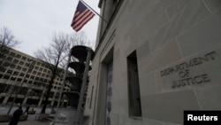 미국 워싱턴의 법무부 건물.