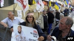 Сторонники Юлии Тимошенко у здания суда в Киеве