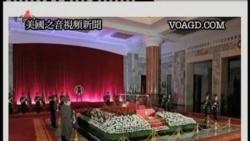 2011-12-20 美國之音視頻新聞: 金正恩弔唁金正日遺體