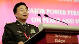 "Wang Guangzhong, China's Deputy Chief, General Staff Department, delivers his speech on ""Major Power Perspectives on Peace and Security in the Asia-Pacific"", during the Asia Security Summit in Singapore, June 1, 2014."