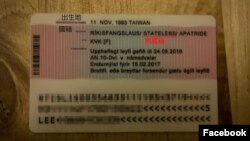 """台湾学生申冰岛居留证 国籍被填""""无国籍"""""""