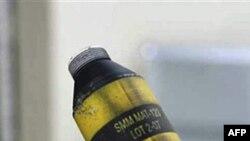 Bức ảnh của tổ chức hoạt động cho nhân quyền HRW cung cấp cho thấy một phần của một bom chùm, được cho biết đã tìm thấy ở Misrata, Libya hôm 14/4/11