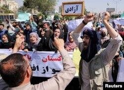 Kabul protests Afghan protests