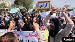 د پاکستان د سفارت مخې ته د افغان ښځو مظاهره