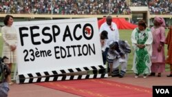 Fespaco film festival logo