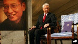 劉曉波早前未能出席諾貝爾和平獎典禮。