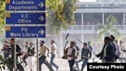 پنجاب یوینورسٹئ لاہور میں طلبہ گروپوں میں تصادم۔ 21 مارچ 2017