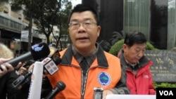 中华保钓协会秘书长黄锡麟(美国之音申华拍摄)