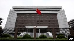 Tòa án Nhân dân Tối cao thành phố Thượng Hải.