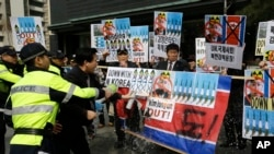 Ketegangan antara Korea Selatan dan Utara