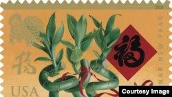 El Servicio Postal de EE.UU. dedicó el sello Año del Perro en Honolulu, Hawai. El perro es el undécimo signo del zodíaco chino. (Servicio Postal de EEUU).