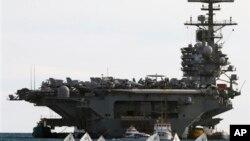 အေမရိကန္စစ္သေဘၤာ USS George H.W. Bush