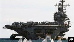 Siêu hàng không mẫu hạm thuộc lớp Nimitz - USS George H.W.Bush của Mỹ.