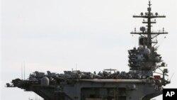 Meli ya Marekani USS George H.W. Bush.