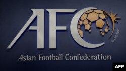 亞洲足球聯合會標識 。
